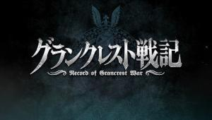 Record of Grancrest War anunciado para PlayStation 4