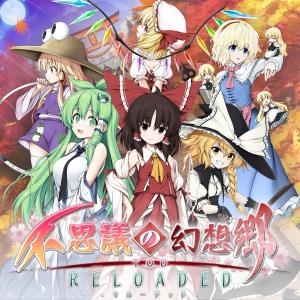 Touhou Genso Wanderer Reloaded anunciado para Occidente