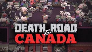 Death Road to Canada llegará a Playstation 4