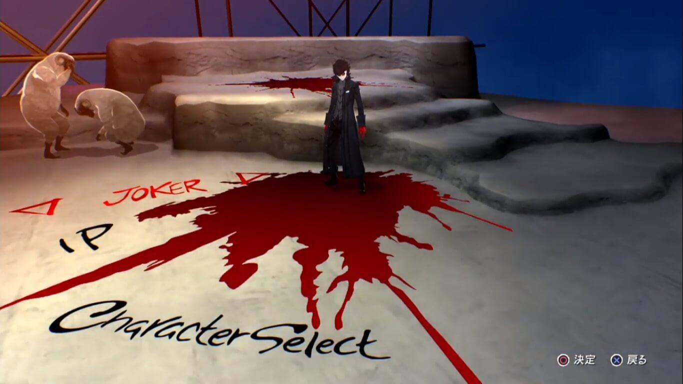 Nuevo vídeo de Catherine: Full Body muestra cómo se juega con Joker de Persona 5