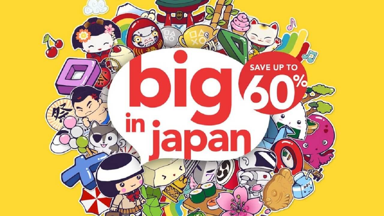 Big In Japan Descuentos En Juegos Japoneses En Psn Laps4