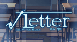 √Letter