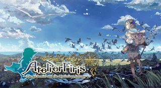 Atelier Firis ~The Alchemist and the Mysterious Journey~