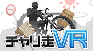 BikeRiderVR