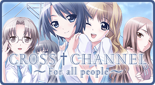 CROSS†CHANNEL ~For all people~