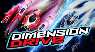 Dimension Drive Trophy set