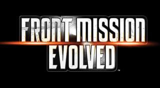 Front Mission Evolved™