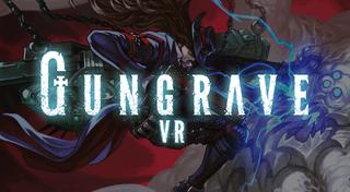 GUNGRAVE VR 挑戦課題