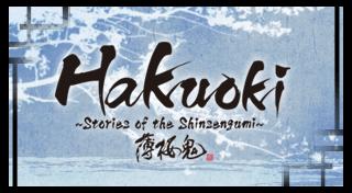 Hakuoki: Stories of the Shinsengumi
