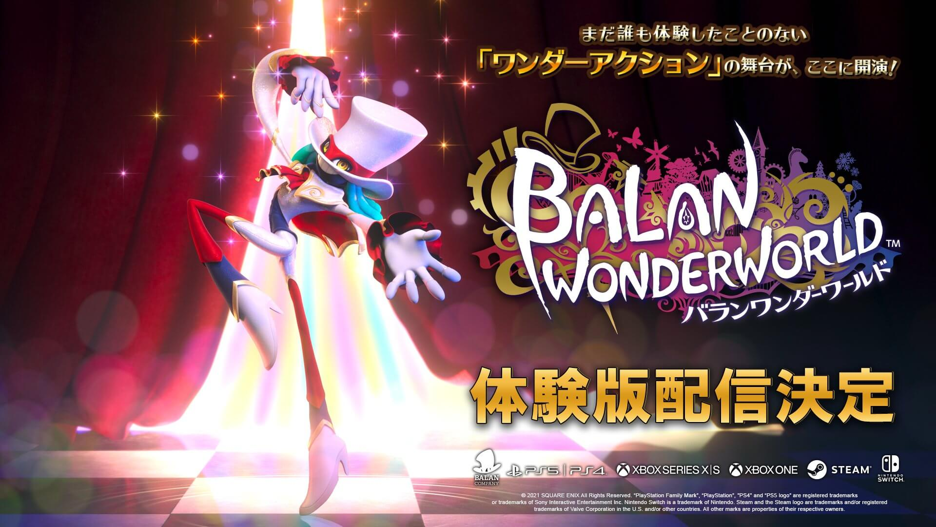 Demo de Balan Wonderworld estará disponible desde el 28 de enero
