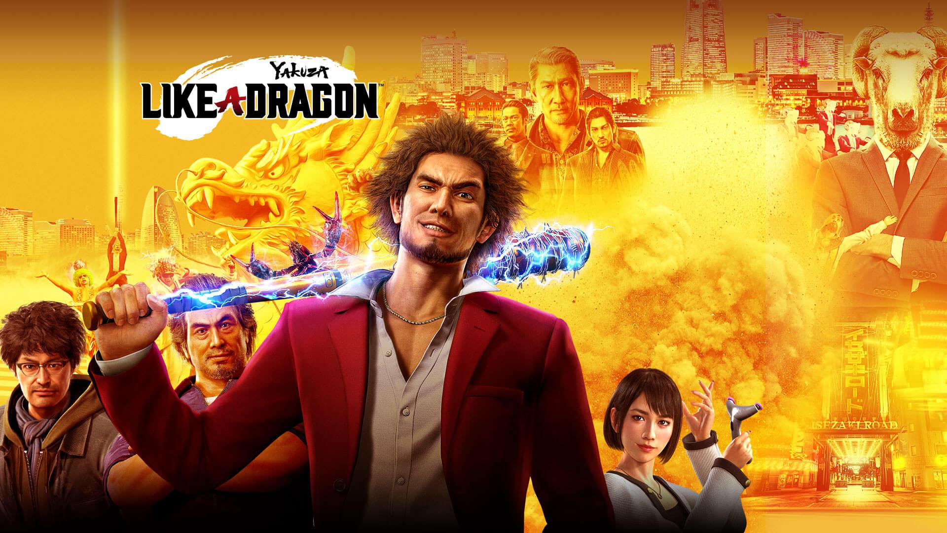 Yakuza: Like a Dragon detalla sus modos de rendimiento en PS5