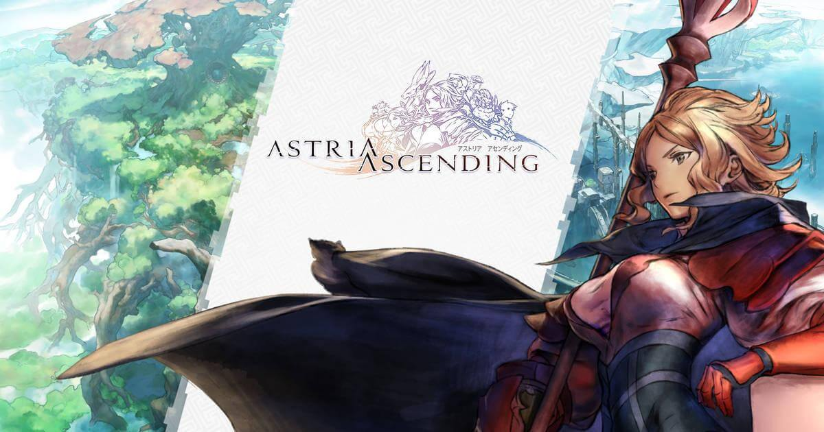 Portada Astria Ascending Occidente