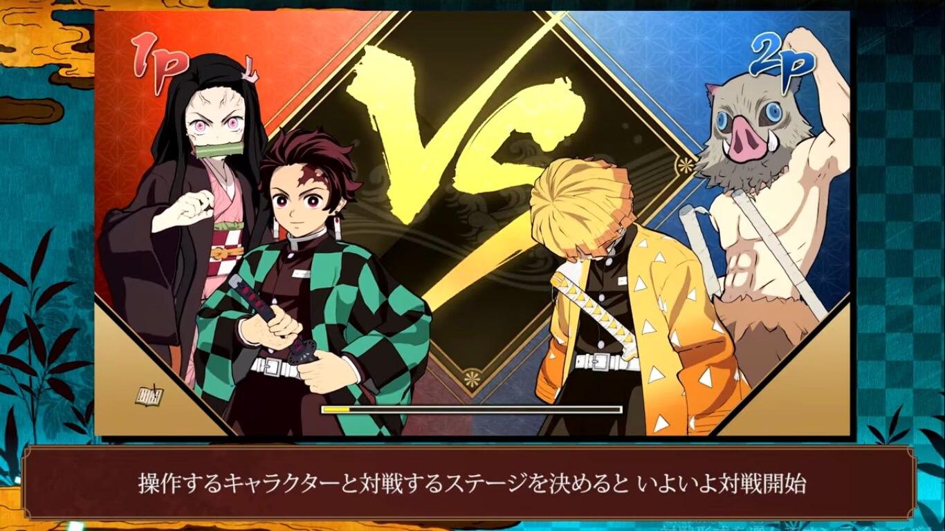 El juego de Demon Slayer: Kimetsu no Yaiba muestra su modo versus en un tráiler