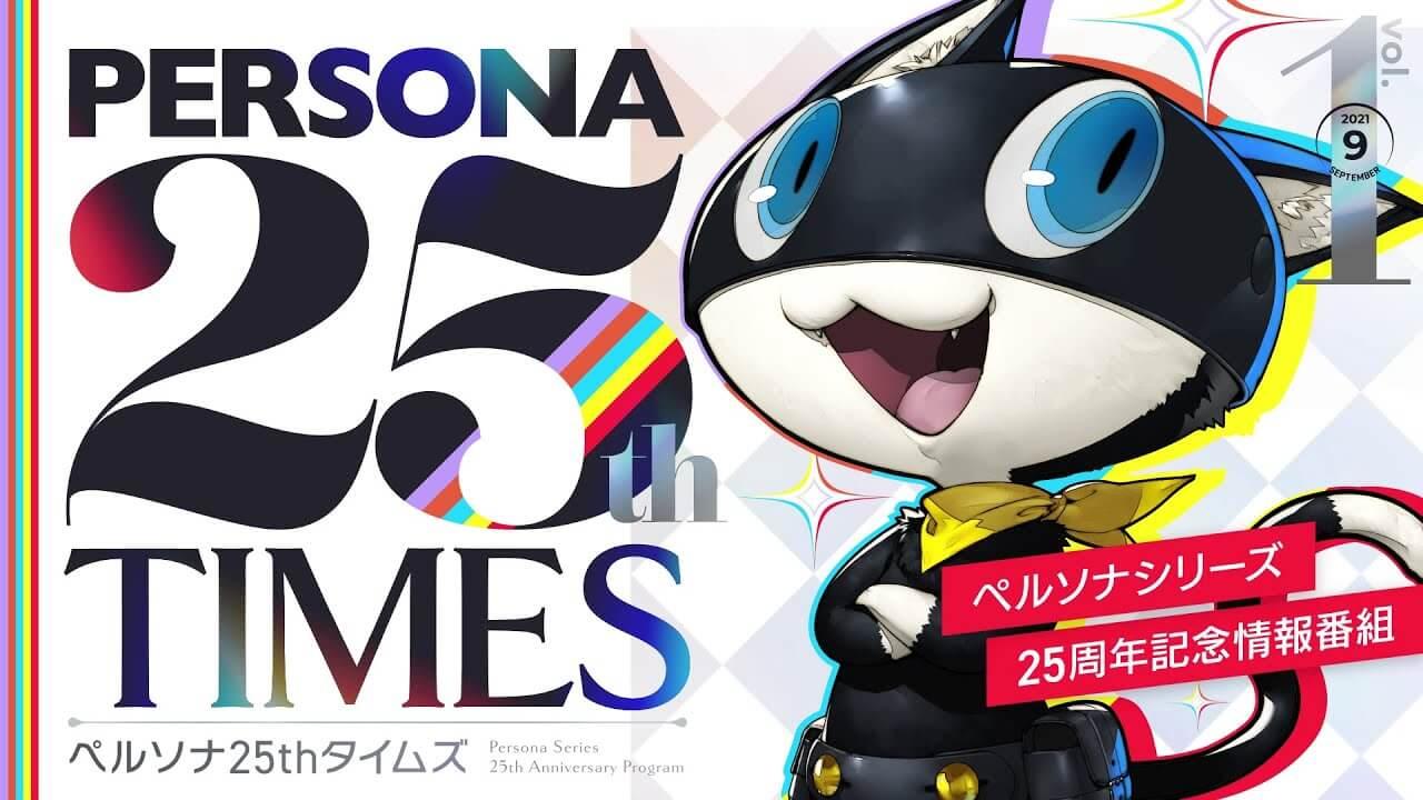 ATLUS deja caer que anunciarán un nuevo juego de Persona en diciembre