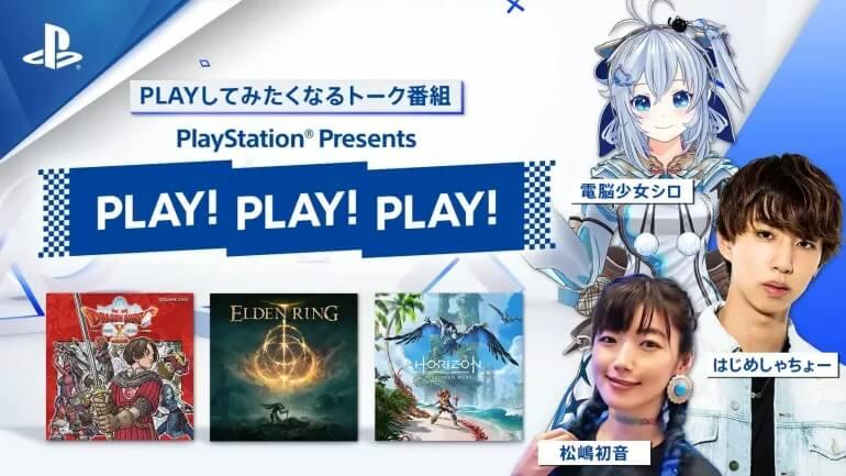 Sony desvelará detalles de Elden Ring y Horizon Forbidden West en un evento en Japón